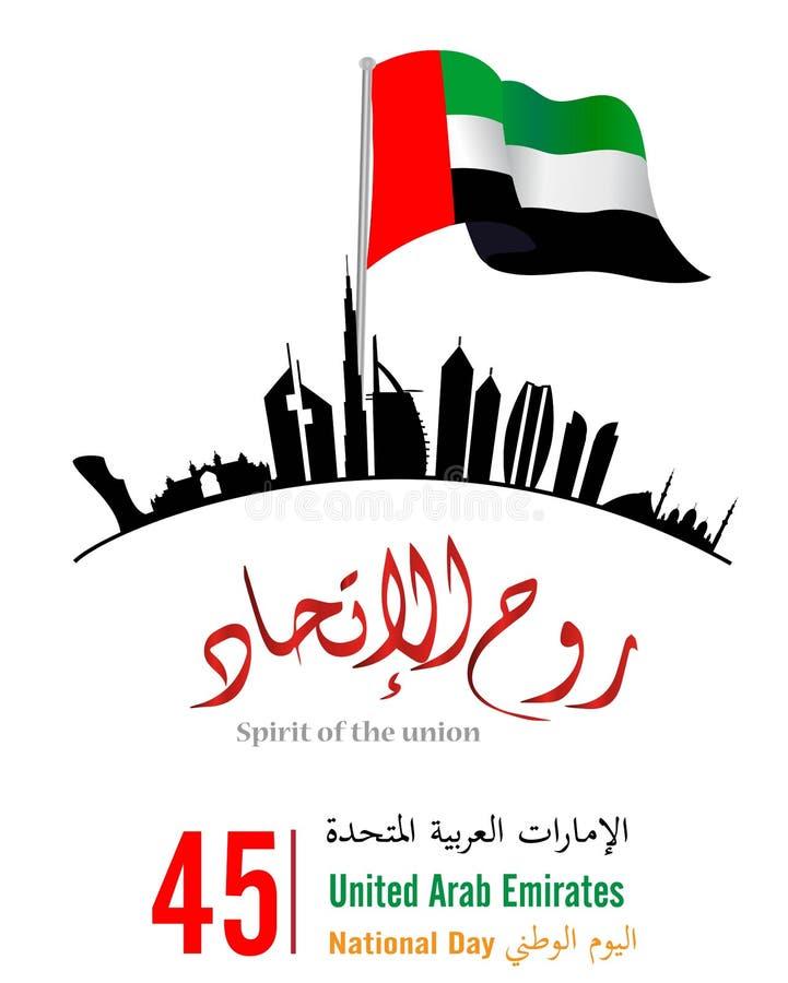 Festa nazionale degli Emirati Arabi Uniti UAE illustrazione vettoriale