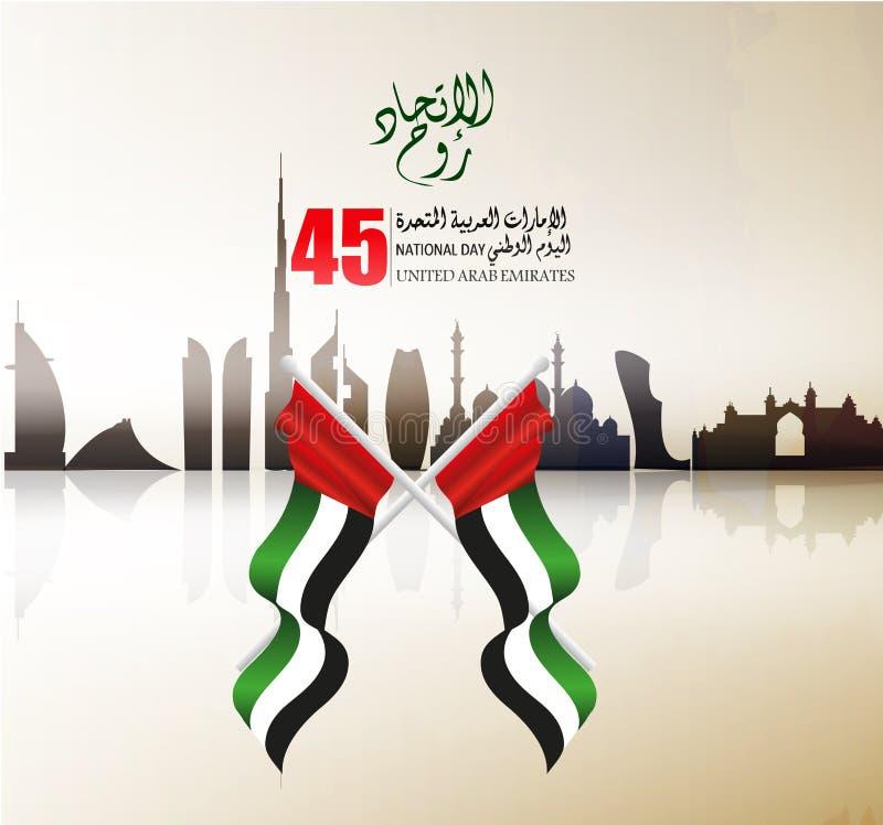 Festa nazionale degli Emirati Arabi Uniti UAE, con un'iscrizione nella traduzione araba royalty illustrazione gratis