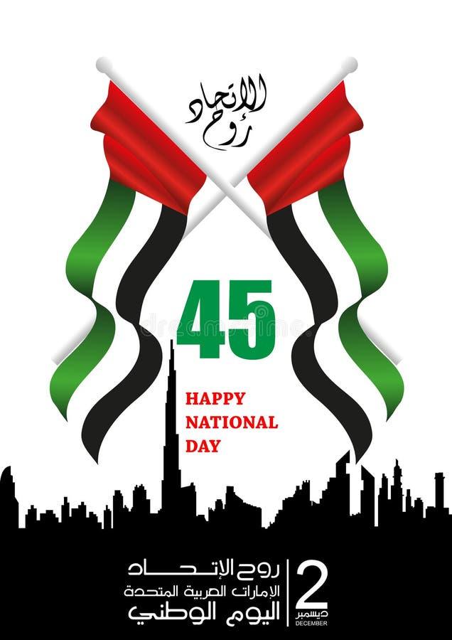 Festa nazionale degli Emirati Arabi Uniti UAE, con un'iscrizione nella traduzione araba illustrazione vettoriale