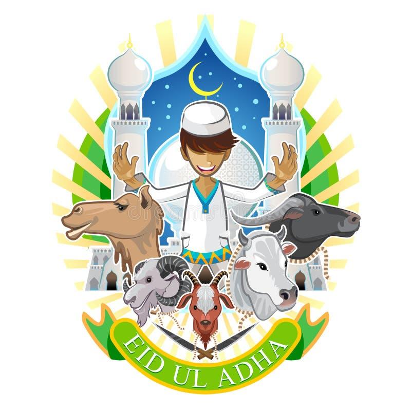 Festa religiosa di Islam di Eid Al Adha Festival Of Sacrifice illustrazione vettoriale