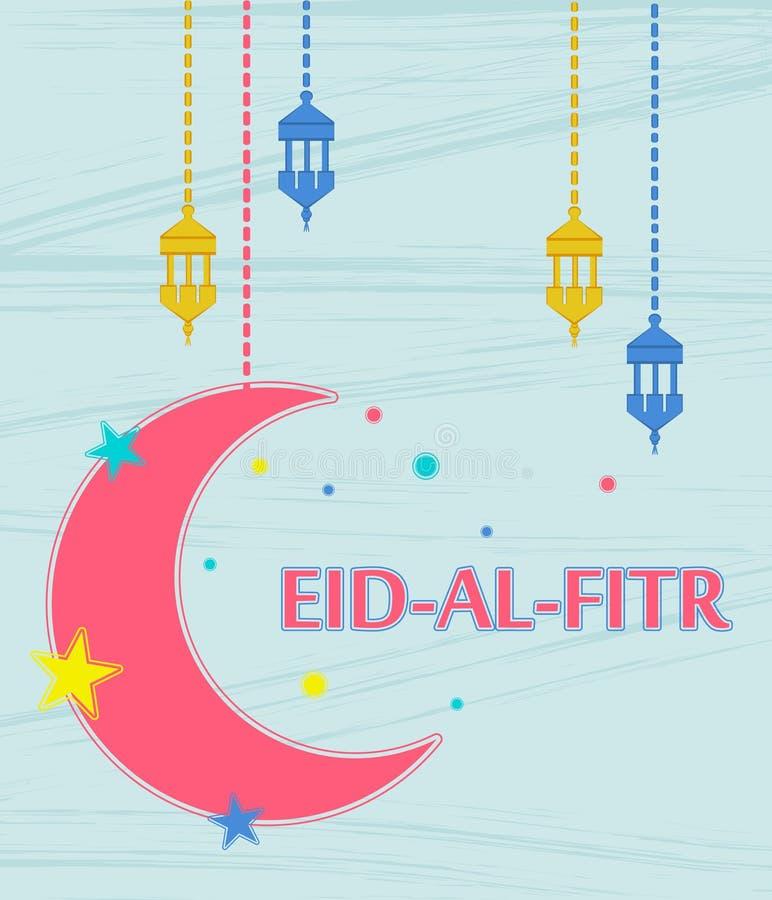Festa tradizionale musulmana del fitr di Al di Eid che segna l'estremità del Ramadan Cartolina d'auguri con le stelle, la luna e  royalty illustrazione gratis