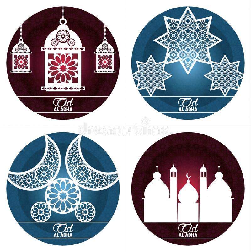 Festin d'adha d'Al d'Eid des musulmans illustration libre de droits