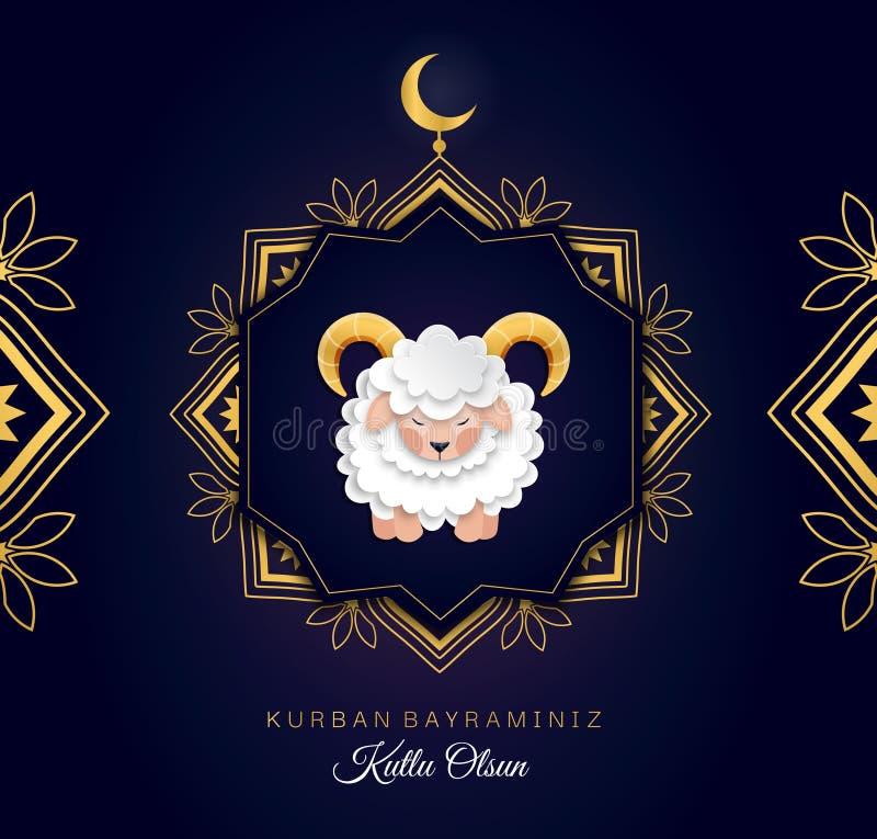 Festin de l'arabe de sacrifice : Eid al-Adha Mubarak Feast du turc de salutation de sacrifice : Kurban Bayraminiz Kutlu illustration stock