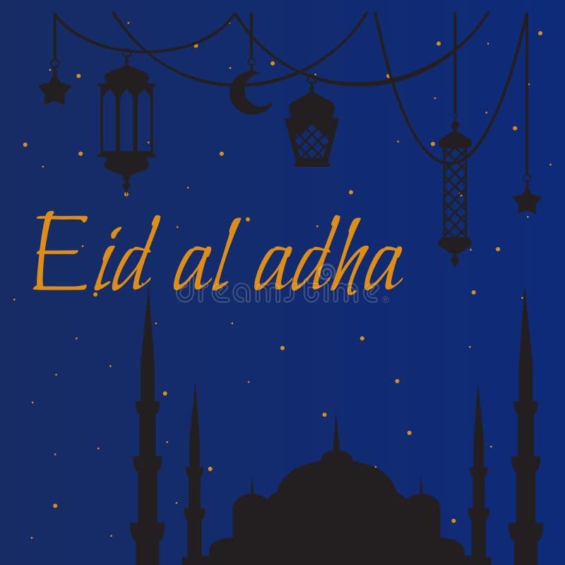 Festin musulman d'adha d'Al d'Eid du sacrifice Ensemble de culture de religion d'Arabe et de Turc illustration stock