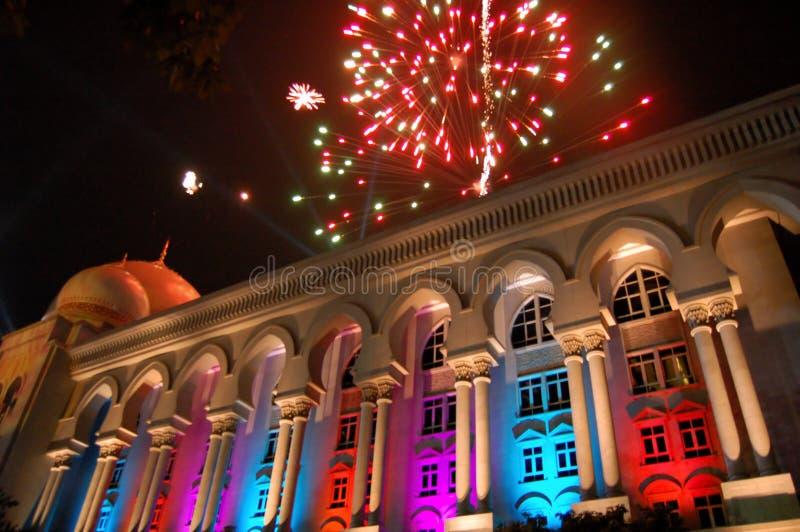 Download Putrajaya Malaysia - Festival Celebration Stock Image - Image: 3887127