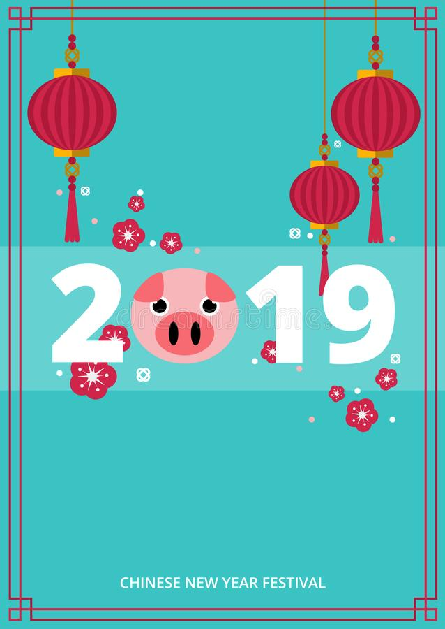 Festival chinês feliz 2019 do ano novo o ano de porco ilustração royalty free