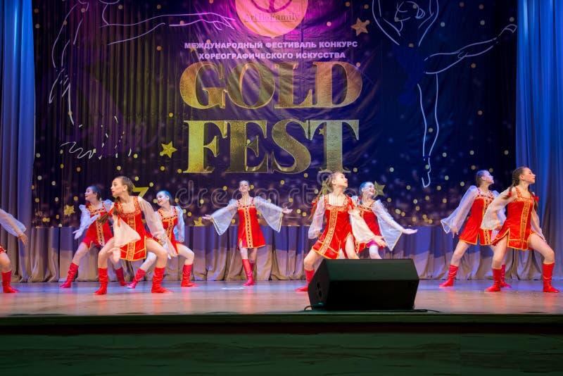 Festival-competencia internacional del arte coreográfico imágenes de archivo libres de regalías