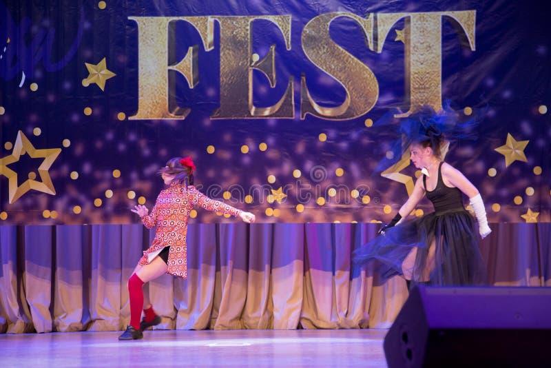 Festival-competencia internacional del arte coreográfico fotografía de archivo