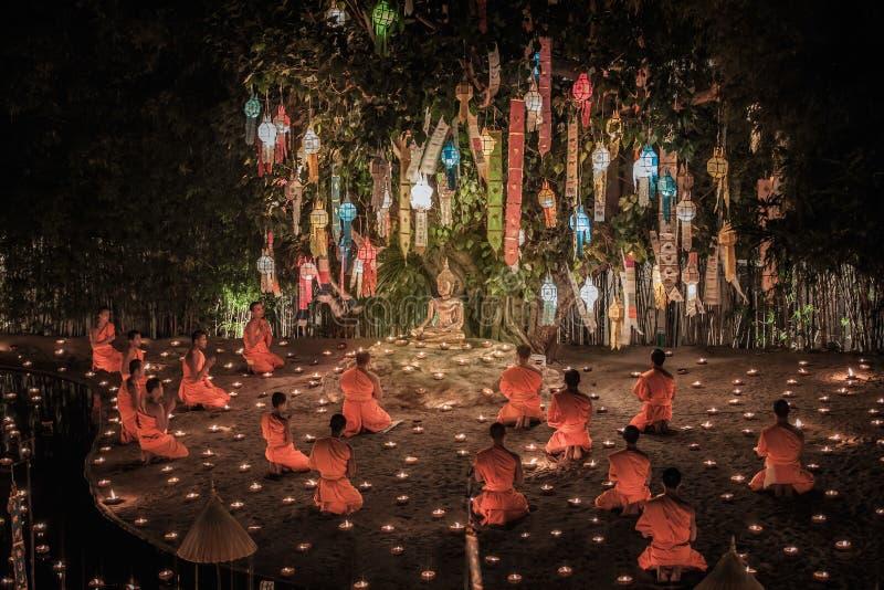 Festival d'anniversaire de nouvelle année à l'AMI de Chaing photo libre de droits