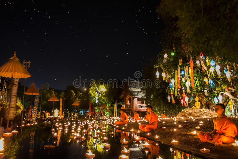 Festival d'anniversaire de nouvelle année à l'AMI de Chaing image libre de droits