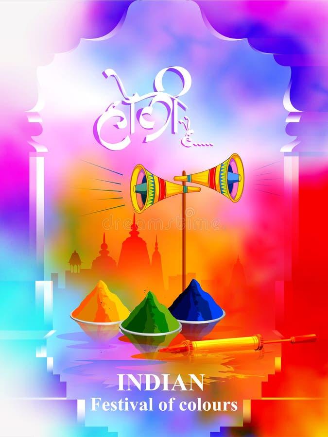Festival da Índia da cor com o hain de Holi do texto do hindi que significa o fundo feliz de Holi ilustração stock