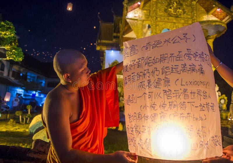 Festival de Chiang Mai Yee Peng images libres de droits