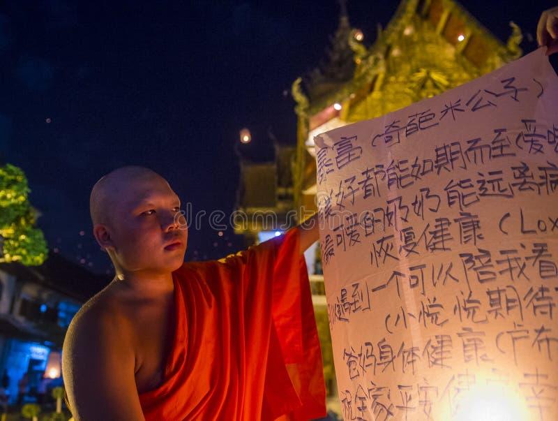 Festival de Chiang Mai Yee Peng imágenes de archivo libres de regalías