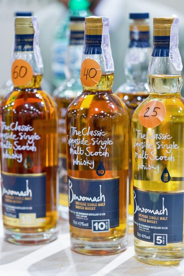 Festival de drachme de whiskey à Kiev, Ukraine image libre de droits