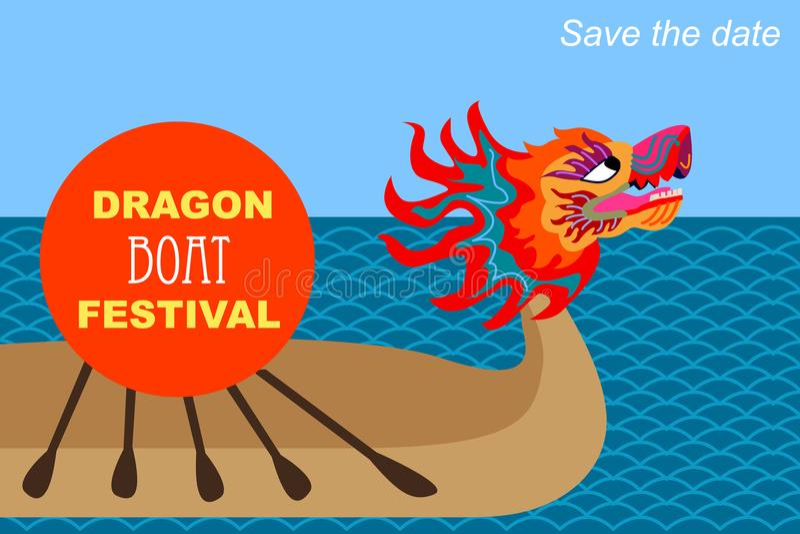 Festival de Dragon Boat em Ásia ilustração royalty free