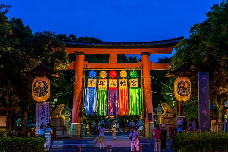 Festival de Hiratsuka Tanabata photos stock