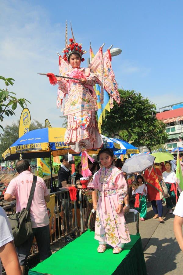 Festival 2015 de Hong Kong Cheung Chau Bun fotos de archivo libres de regalías