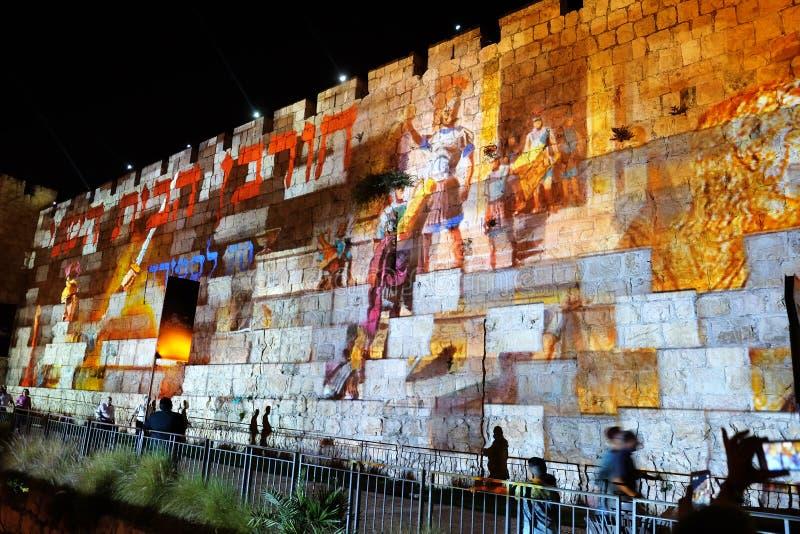 Festival de la lumière 2017 à Jérusalem photographie stock libre de droits