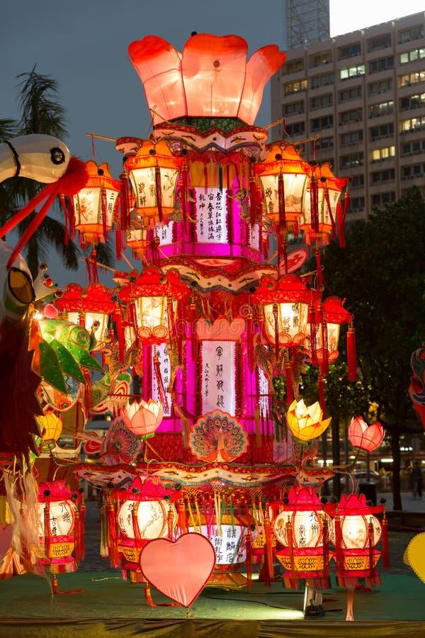 Hongkong Lanterna