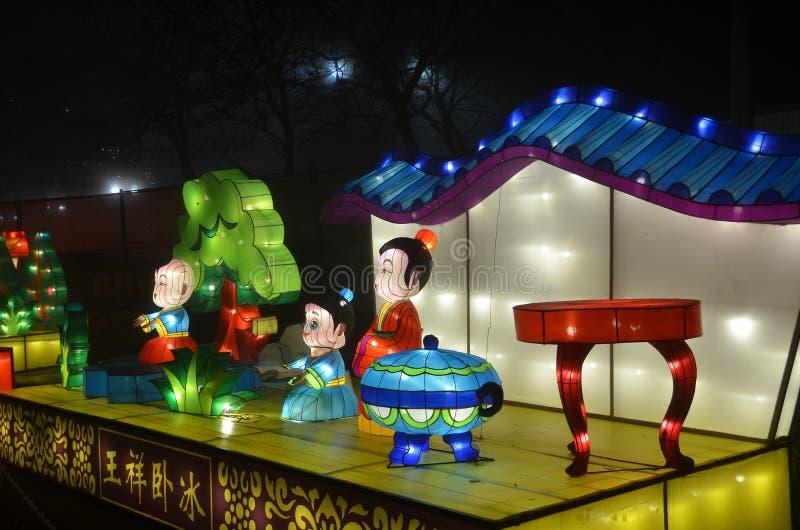 Festival de lanterne chinois photos stock