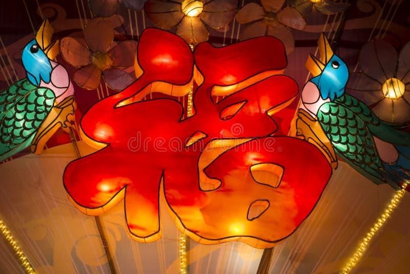 Festival de lanterne coloré photographie stock libre de droits