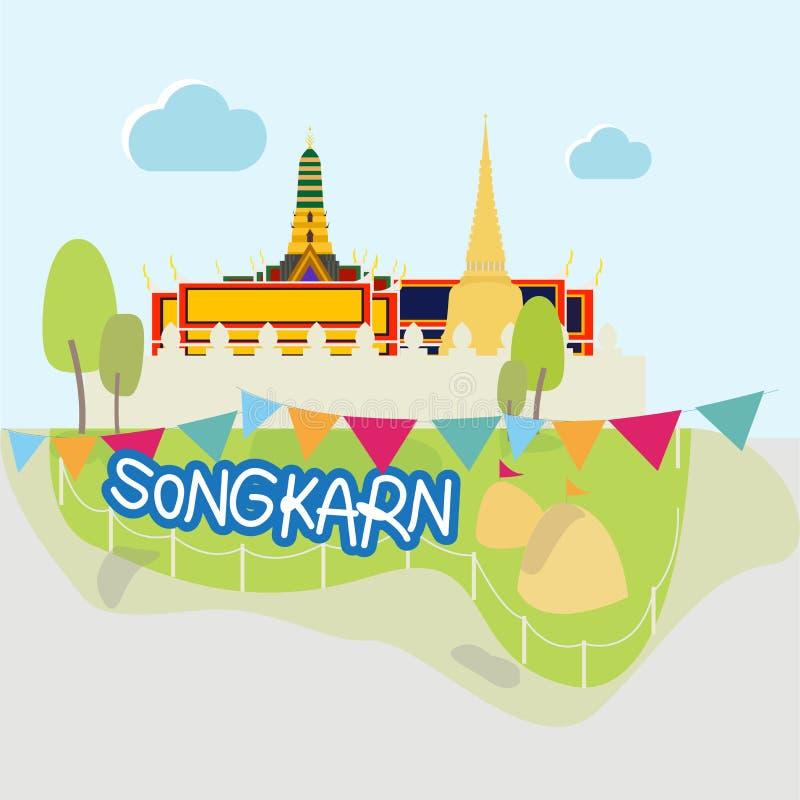 Festival de Songkarn en Thaïlande photo stock