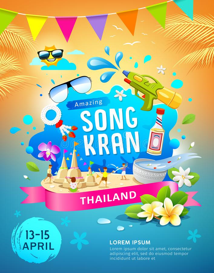 Festival de surpresa de Songkran em Tailândia este cartaz colorido do verão ilustração do vetor