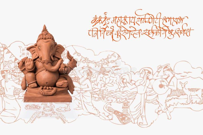 Festival del ganesh o di Ganapati o fotografia felice di rappresentazione di Ganesh Chaturthi Greeting Card dell'idolo di ganesha illustrazione di stock