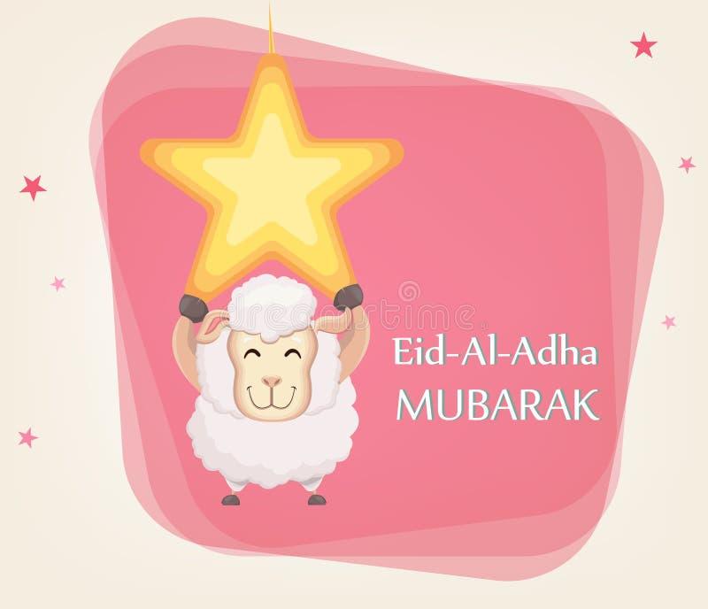Festival del sacrificio Eid al-Adha Festa tradizionale della mussola G illustrazione vettoriale