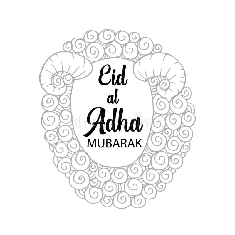 Festival del sacrificio Eid Al Azha o Eid Al Adha illustrazione vettoriale