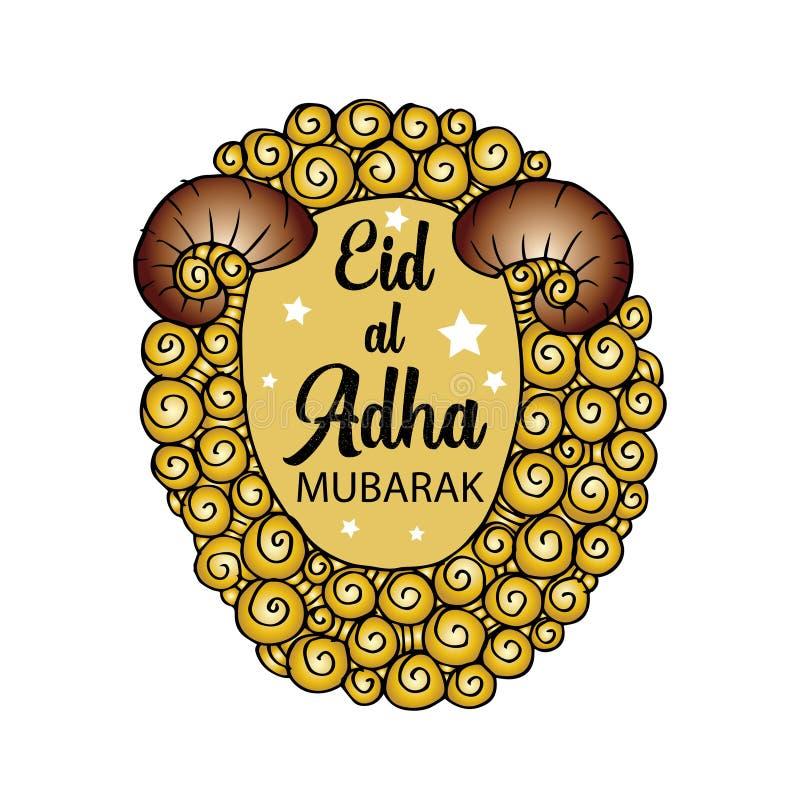 Festival del sacrificio Eid Al Azha o Eid Al Adha illustrazione di stock