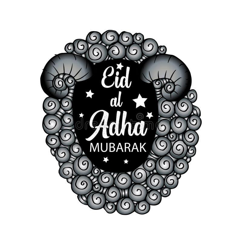 Festival del sacrificio Eid Al Azha o Eid Al Adha royalty illustrazione gratis
