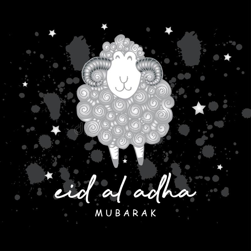 Festival del sacrificio Eid Al Azha o Eid Al Adha con le pecore illustrazione vettoriale