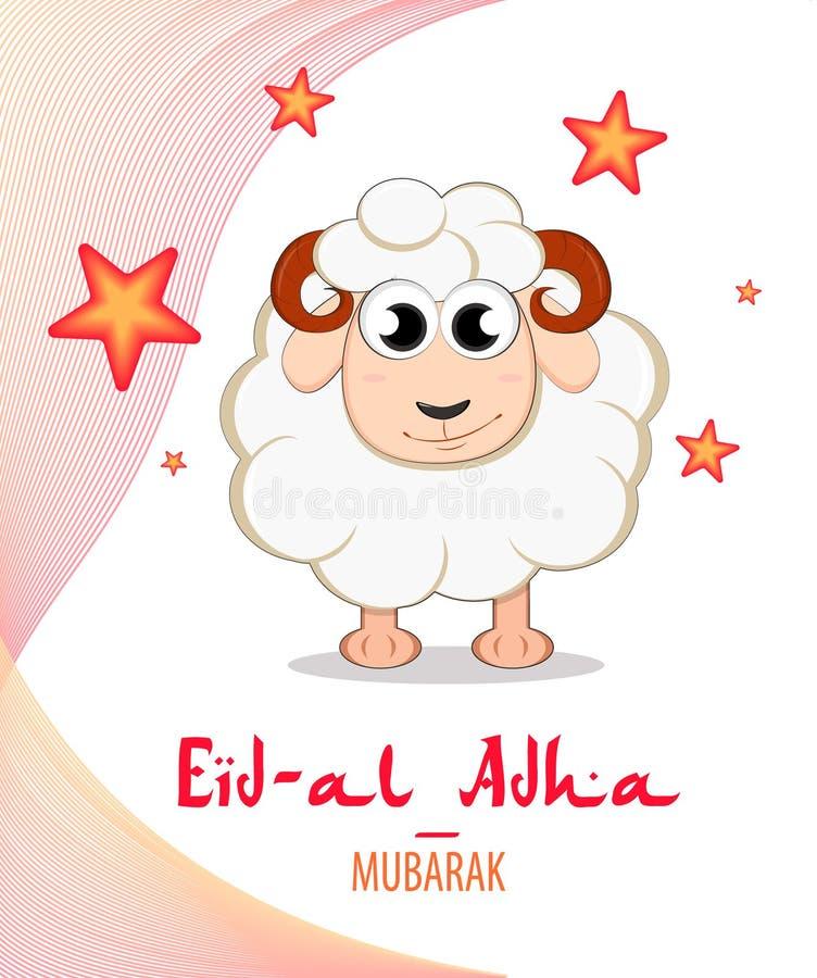 Festival dell'Eid-UL-Adha di sacrificio L'iscrizione traduce come Eid Mubarak ha benedetto la festa dei musulmani illustrazione vettoriale