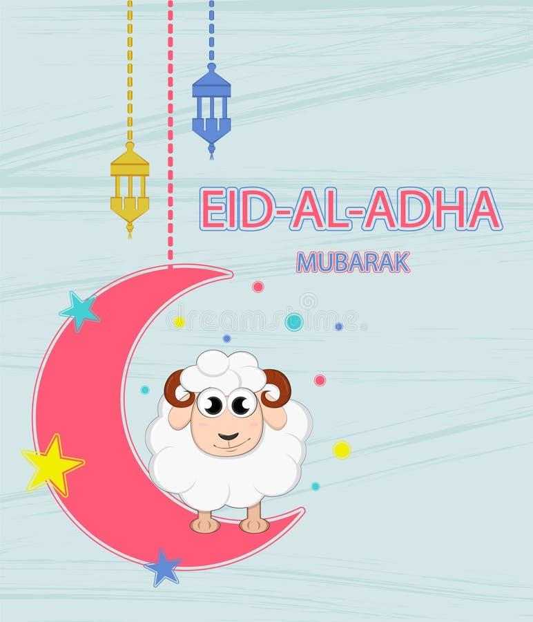 Festival dell'Eid-UL-Adha di sacrificio L'iscrizione traduce come festività di Eid Al-Adha del sacrificio illustrazione vettoriale