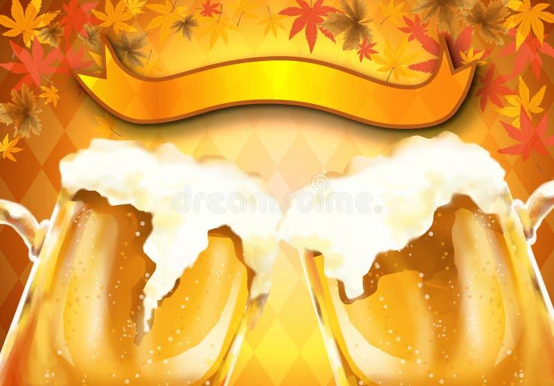 Festival della birra di divertimento di Oktoberfest royalty illustrazione gratis