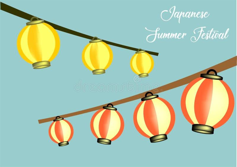 Festival di estate di vettore nel Giappone immagine stock libera da diritti