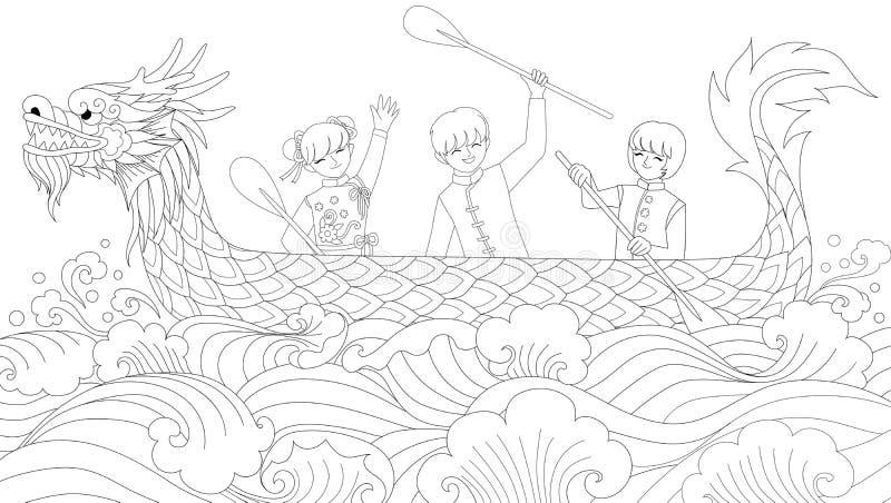 Festival för drakefartyg vektor illustrationer