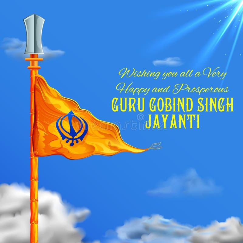 Festival feliz de Guru Gobind Singh Jayanti para el fondo sikh de la celebración stock de ilustración