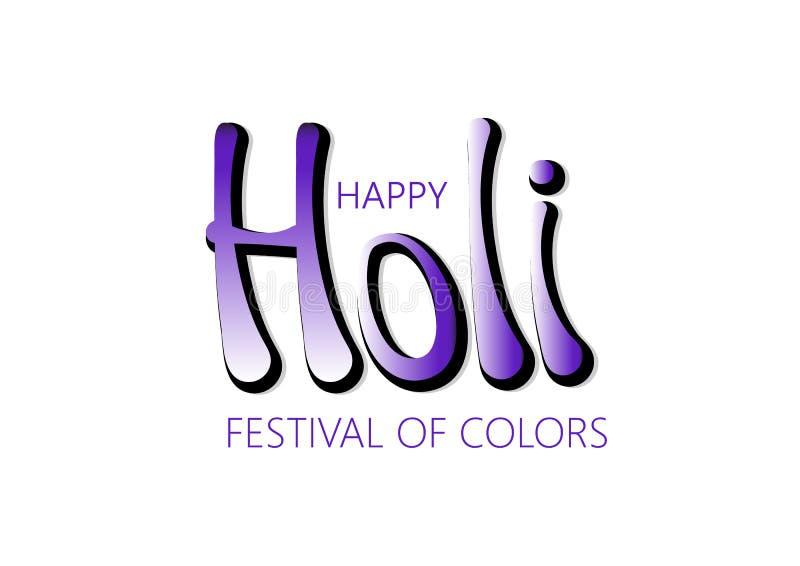 Festival feliz de Holi de los logotipos del vector de los colores Letras de Holi Ejemplo del vector de Holi libre illustration