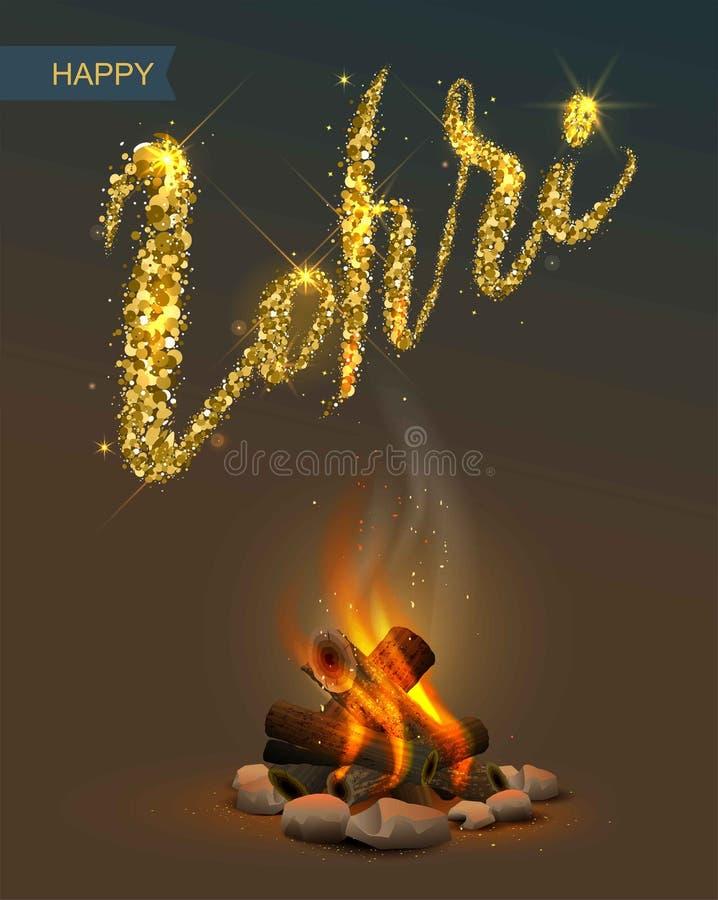 Festival feliz del Punjabi de Lohri Hoguera en el texto oscuro del fondo y de las letras ilustración del vector