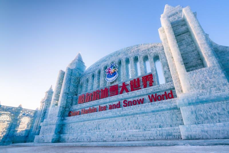Festival 2019, Harbin, Heilongjiang, Cina del mondo della neve e del ghiaccio immagine stock libera da diritti