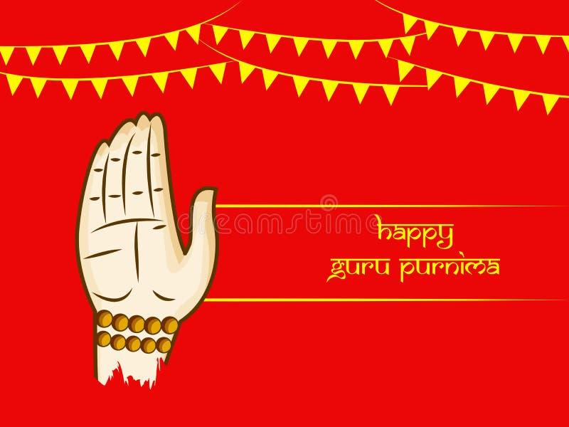 Festival hindu Guru Purnima ilustração do vetor