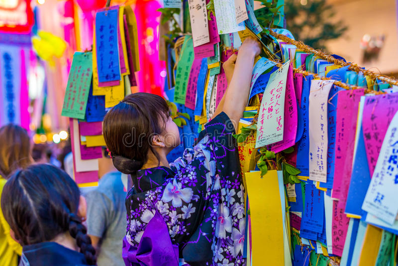 Festival Hiratsuka Tanabata stockfotografie