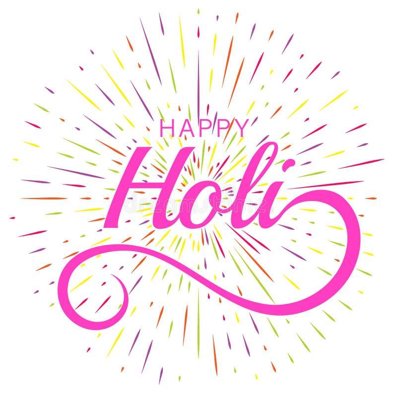 Festival indiano Holi da cor ilustração royalty free