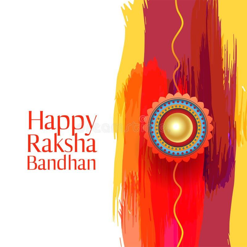 Festival indien bandhan de frère et de soeur de raksha heureux illustration libre de droits