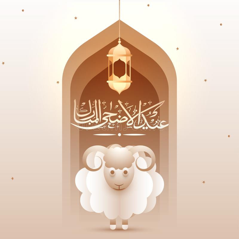 Festival islâmico do sacrifício, projeto de cartão de Eid al-Adha ilustração stock