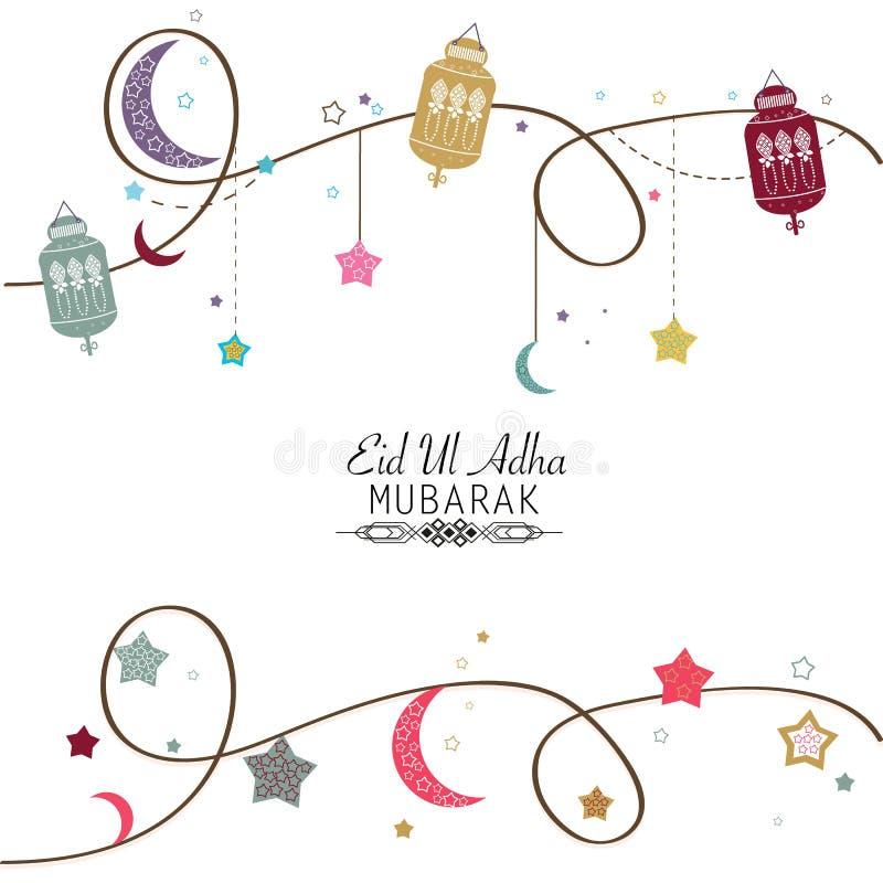 Festival islamico del sacrificio, cartolina d'auguri di celebrazione Eid-UL-Adha illustrazione di stock
