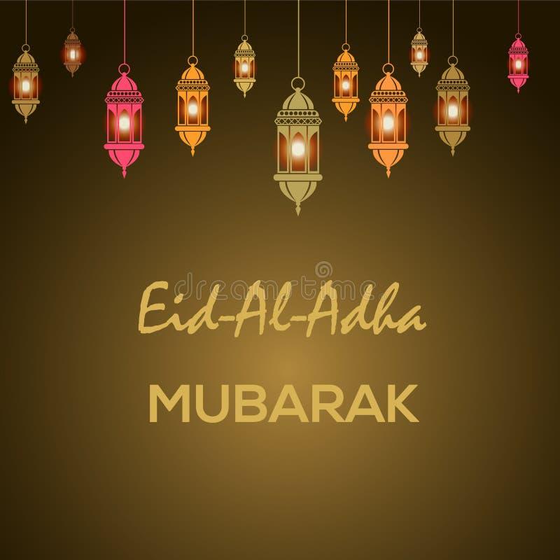 Festival islamico del sacrificio, Eid Al Adha Mubarak Greeting Card Fondo di vettore illustrazione vettoriale