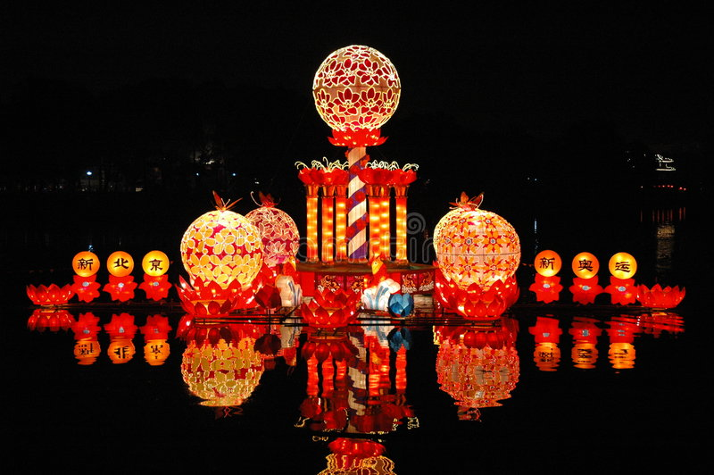 Festival Of Lanterns 2 stock photography
